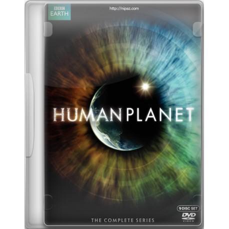 مستند زیبای سیاره بشر یا سیاره انسان