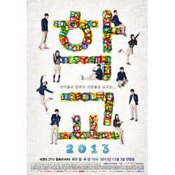 سریال کره ای مدرسه 2013